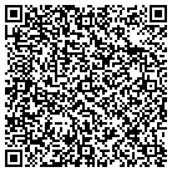 QR-код с контактной информацией организации Лесэкспорт