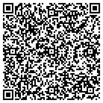 QR-код с контактной информацией организации Киевевробуд