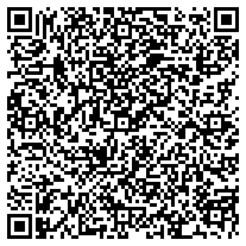 QR-код с контактной информацией организации Проф-Изоляция, ЧП