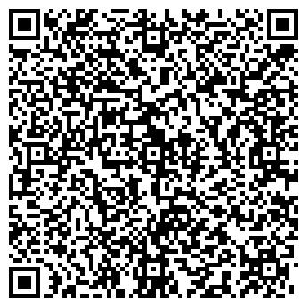 QR-код с контактной информацией организации АЗИЯ ФИРМА ТОО