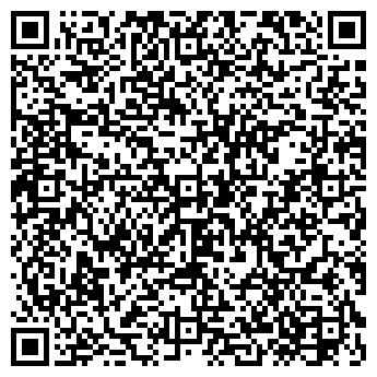 QR-код с контактной информацией организации Общество с ограниченной ответственностью ЕЛМІНТЕХ