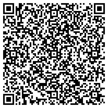 """QR-код с контактной информацией организации ооо """"enki.ctk"""""""
