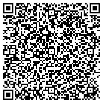 """QR-код с контактной информацией организации ooo """"procomp"""""""