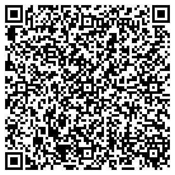 QR-код с контактной информацией организации ГЕЛЕНДЖИКСКИЙ ЛЕСОПУНКТ