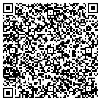 QR-код с контактной информацией организации Строй Престиж