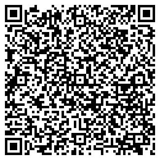 """QR-код с контактной информацией организации """"БУДСАМ"""""""