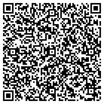 QR-код с контактной информацией организации чп третяк