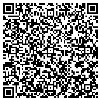 QR-код с контактной информацией организации АлексДекор
