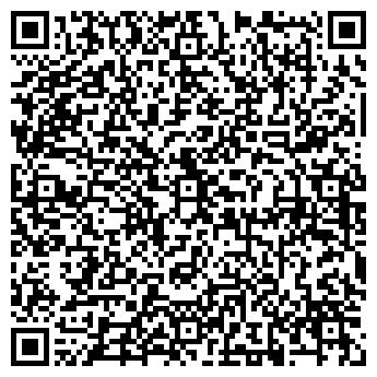 QR-код с контактной информацией организации ТОВ (Инженеринг системс)