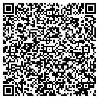 QR-код с контактной информацией организации УБЗC, ЧП