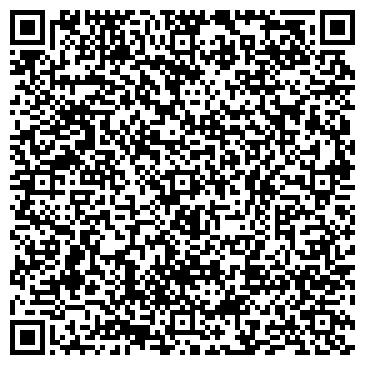 QR-код с контактной информацией организации Камбио-Инвест, ООО