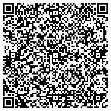 QR-код с контактной информацией организации Харбурстрой, ЧП
