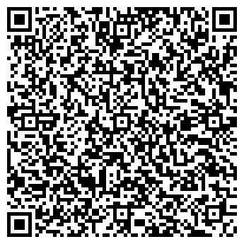 QR-код с контактной информацией организации Строй-алмаз, ООО