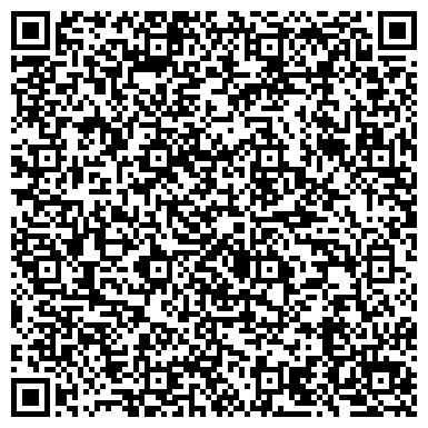 QR-код с контактной информацией организации Строительная компания Геос, ООО (Geos-Group)