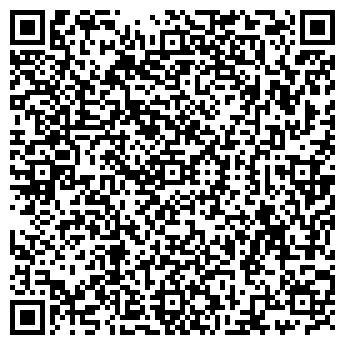 QR-код с контактной информацией организации Конкрит Сервис, ООО