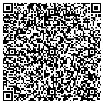 QR-код с контактной информацией организации МВ и Компания, СПД