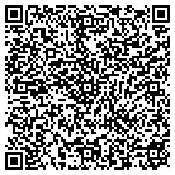 QR-код с контактной информацией организации Кулиш, ЧП