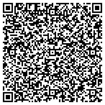 QR-код с контактной информацией организации Мустанг Аква (Mustang aqua), ЧП