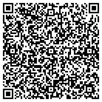 QR-код с контактной информацией организации Мега Буд Инвест, ООО