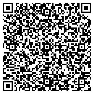 QR-код с контактной информацией организации АЙКЕЛЬ ТОО