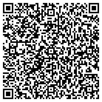 QR-код с контактной информацией организации Меркурий, КП