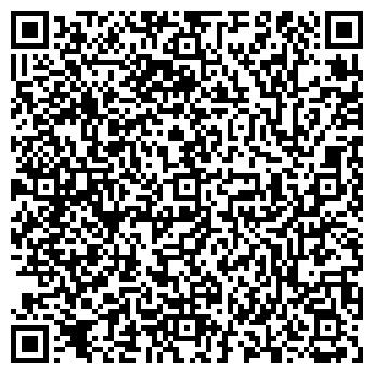 QR-код с контактной информацией организации Стикон, ООО