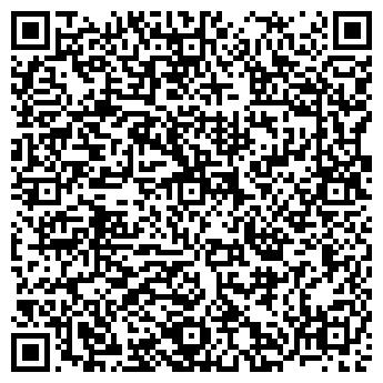"""QR-код с контактной информацией организации ООО """" ЭНТЕР-ГРАН"""""""