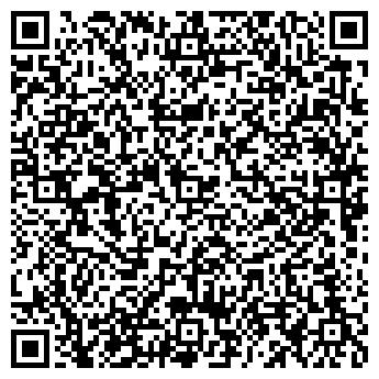 QR-код с контактной информацией организации Бориспильмиськбуд, ООО