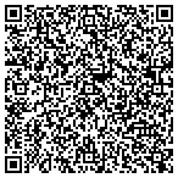 QR-код с контактной информацией организации Лара, ООО