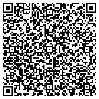 QR-код с контактной информацией организации Тристрой, ЧП