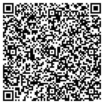 QR-код с контактной информацией организации Киев-Елит Строй, ООО