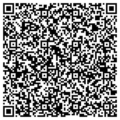 QR-код с контактной информацией организации Спецмонтаж-БК, ООО