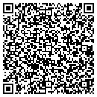 QR-код с контактной информацией организации АО ГЕЛЕНДЖИК