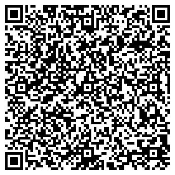 QR-код с контактной информацией организации Строй квартал, ООО