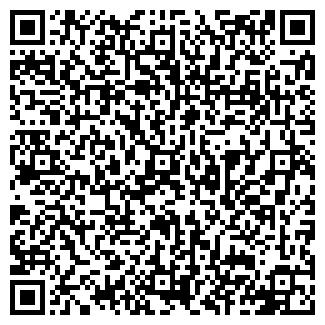 QR-код с контактной информацией организации Уют, ЧП