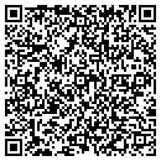 QR-код с контактной информацией организации СК Грани, ООО