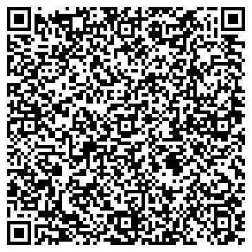 QR-код с контактной информацией организации Утепление Фасадов, Компания