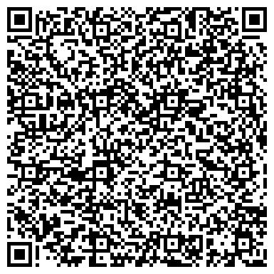 QR-код с контактной информацией организации Интел Ф.С., Компания Intel F.S.
