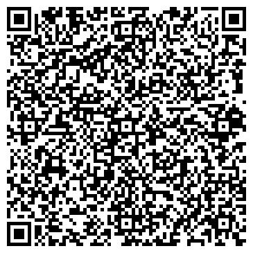 QR-код с контактной информацией организации Асфальт ЛТД, ООО