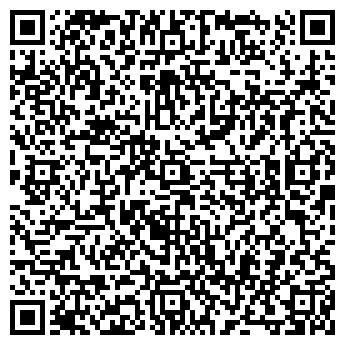 QR-код с контактной информацией организации Ремонт-сервис, ЧП