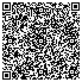 QR-код с контактной информацией организации Алерт, ЧП