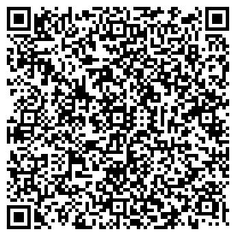 QR-код с контактной информацией организации ПРИМА ДИВЕС, ООО