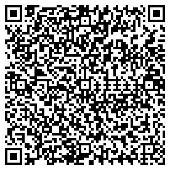 QR-код с контактной информацией организации ВОЛНА ГОСТИНИЦА
