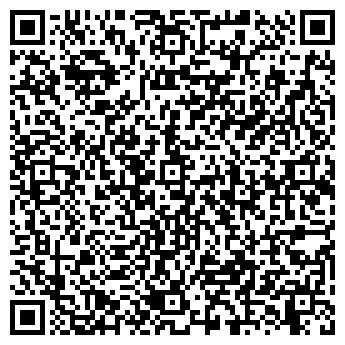 QR-код с контактной информацией организации Юнион-Мебиком, ООО