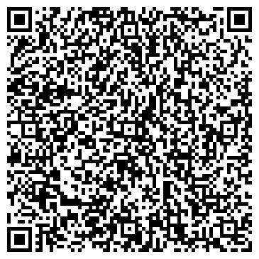 QR-код с контактной информацией организации Ретро Проект, ООО