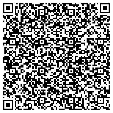 QR-код с контактной информацией организации Хим-Эко, ООО