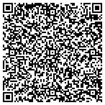 QR-код с контактной информацией организации Донстройпроект-1, ООО