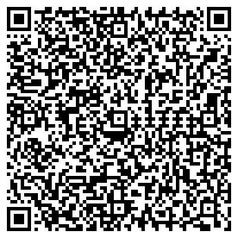 QR-код с контактной информацией организации УБК №1, ООО