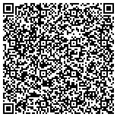 QR-код с контактной информацией организации Восточно-Украинский Альянс, ООО