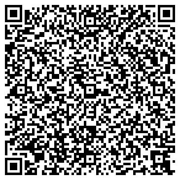 QR-код с контактной информацией организации Версал (Versal), ЧП
